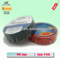 Pvc Electrical Insulation Rubber Adhesive Tape 19mm*20m