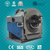 Guangzhou big commercial / industrial washer extractor