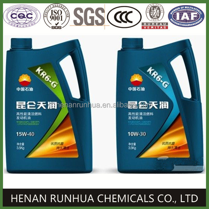 Trade assurance bulk supply Kunlun synthetic advanced 40-natural gas engine oil