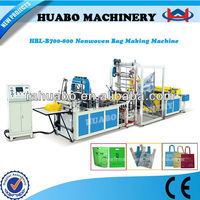 The newest Manufacturer HBL-B 600/700/800 non woven bag sealing machine
