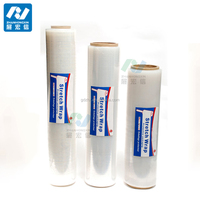 Top quality lldpe stretch film from China ,material from Exxon Mobil