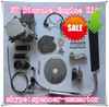 F80 Gas Motor Kit/ 70cc Bicycle Gas Engine Kit/ Gas Moped Bicycles