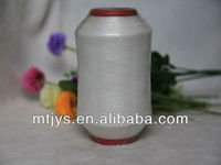 MH type metallic yarn knitting thread