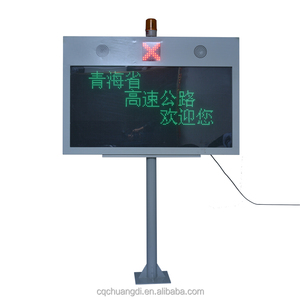 Good Quality Toll Station LED Fare Quote Display