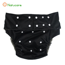 Double Row Snaps Reusable PUL Cloth Diapers For Adult Wear