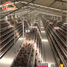 A type 4 tier chicken layer cages pigeon breeding battery cage for poultry farm