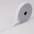 25mm White Flat Woven Elastic Band Manufacturer in China