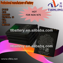 Hot Sales Bl-5bt Battery For Nokia 7510s 2600c 7510a 2608(880mah 3.7v)