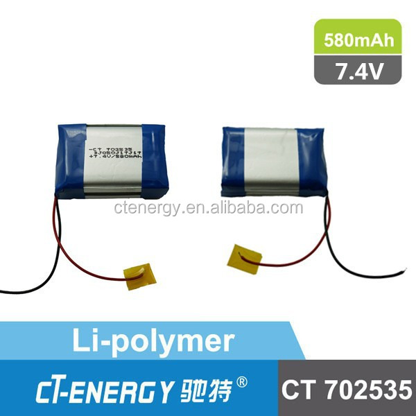 Li-polymer battery for 7.4v rc helicopter battery lipo battery
