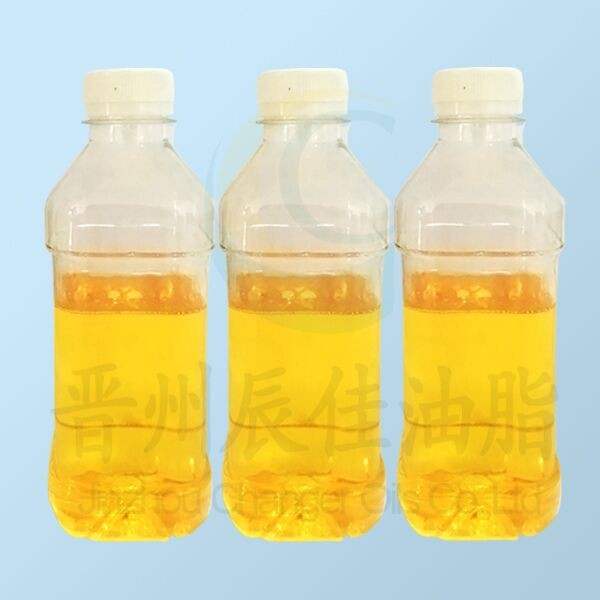 No Pollute Used Cooking Oil/Blended Used Oil for Plasticizer