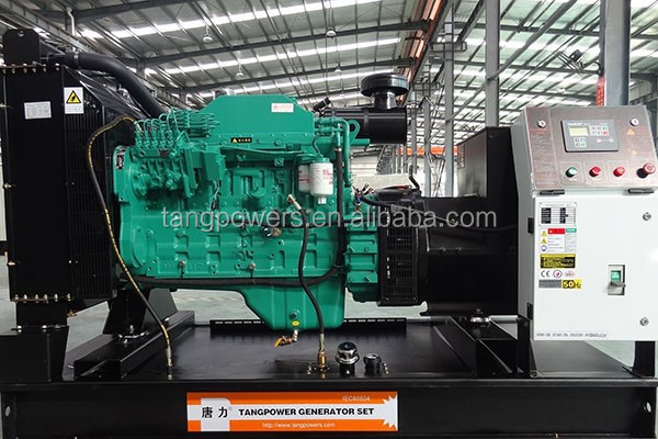1250kva used diesel power generator for Central Asia