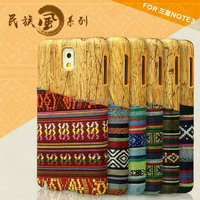 Wood grain tribe card insertion phone case for samsung Note 3