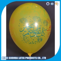 Birthday party 12 inch balloon inflation