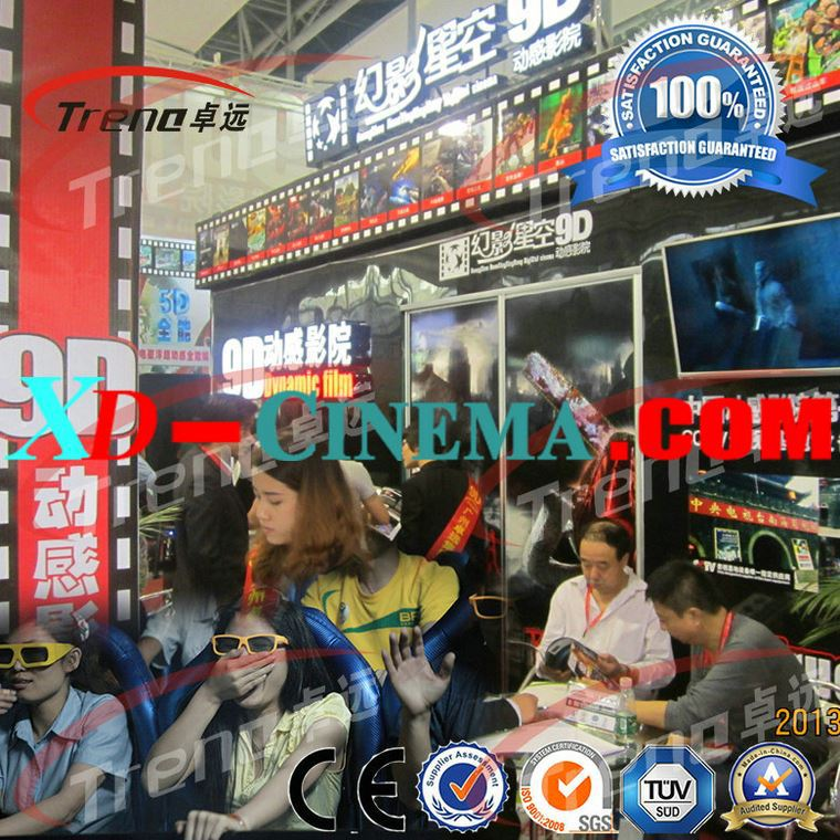 Cinema Simulator 3d 4d 5d movie for 12 persons Blue