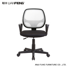 Promotion price swivel mesh office executive chair with PP wheels