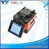 DVP-750 OPTICAL Fusion splicer price with 2000 -3500 USD