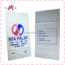 50kgs 60*115cm flour empty sacks for sale in the philippines