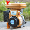 BISON CHINA TaiZhou EY20 Robin Eninge 4 Stroke Engine with Electric Start