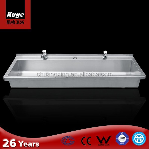 CE Sinks stainless steel public wash trough bathroom sinks