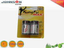 2016 hot sale powerful environmental new leader batteries