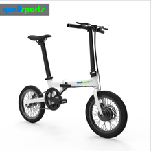 China Best lightweight mini 16-20 inch adult electric folding bike for man woman kids cheap import price