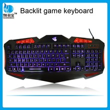 wired multimedia ergonomic backlight keyboard