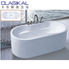 Best discount reasonable grade A quality bathroom dog grooming bathtub