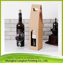 Custom logo rice paper bag food containers competitive price alibaba china shopping bag paper wine bag