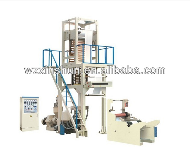 Ruian Xinshun rotary die head ldpe film blowing machine