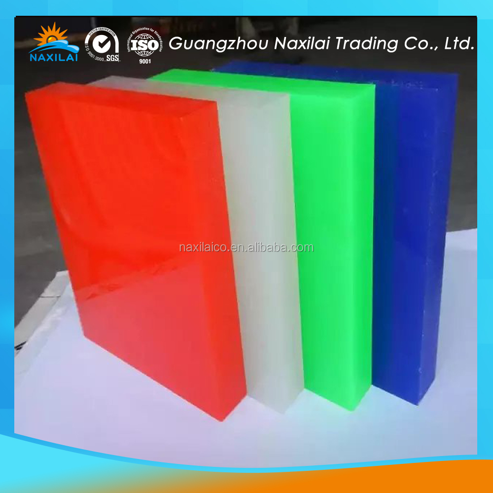 Guangzhou customized dichroic acrylic sheet