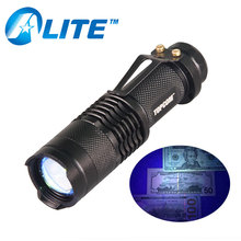 Small UV Light Portable Money Dector SK68 Zoomable 365NM Mini UV Flashlight