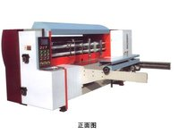 HQM NC-Auto Rotary Die-Cutting machine -Lead edge feeding