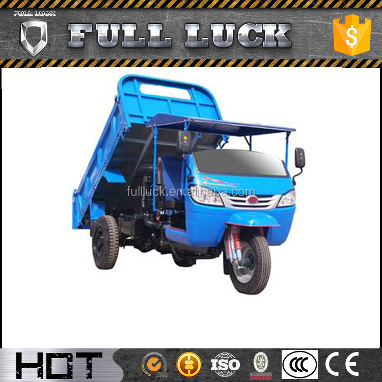Cheap High Quality 3 wheel motorcycle trailer with wind shield