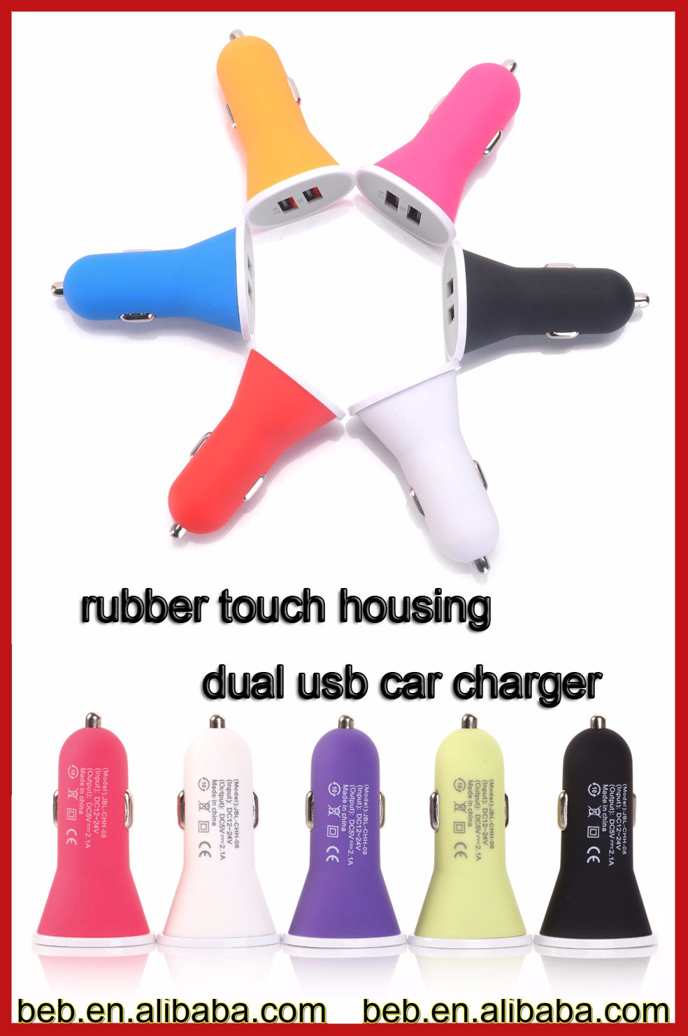 Logo customised wholesale 2A USB Car Charger With Cable Phone Car Charger