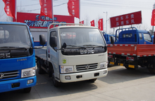 Hot sale Dongfeng single row diesel/gasoline engine mini truck for sale