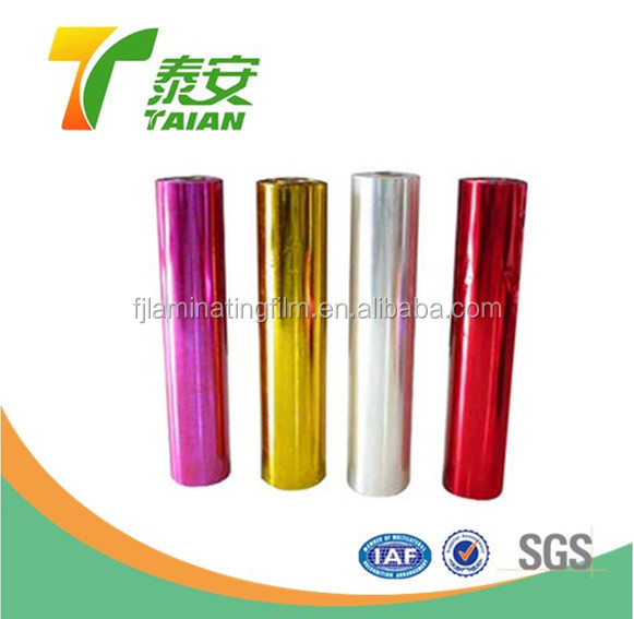 Colors pre-coating bopp metalized polypropylene film roll