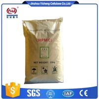 Hydroxypropyl Methylcellulose HPMC Petroleum Additives Drilling