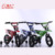 2019 New Kids Bikes / Children Bicycle /Bicycle for 10 years old child with cheap price