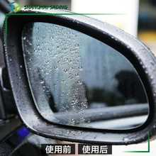 Car Nano Super Hydrophobic Coating PF-304