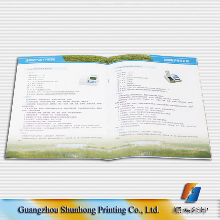 Promotional custom coloring brochure/pamphlet/leaflet /flyer printing