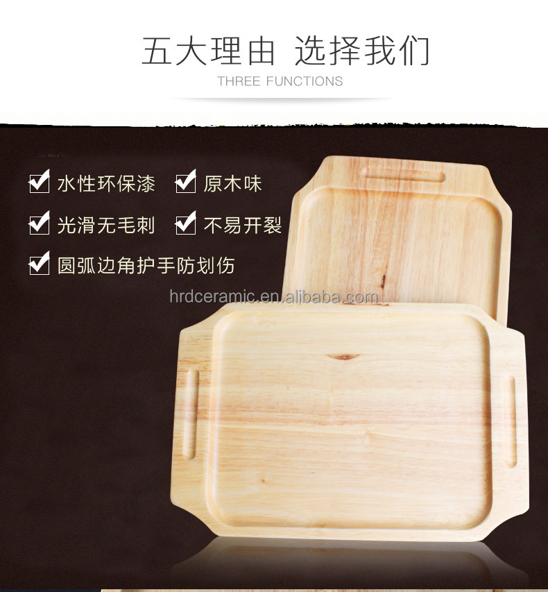 Custom Cute Shape Bamboo Wood Cheese Cutting Board With Handle