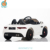 WDDMD218 Ride On Car Toys For Game Rechargeable Battery Toy Car
