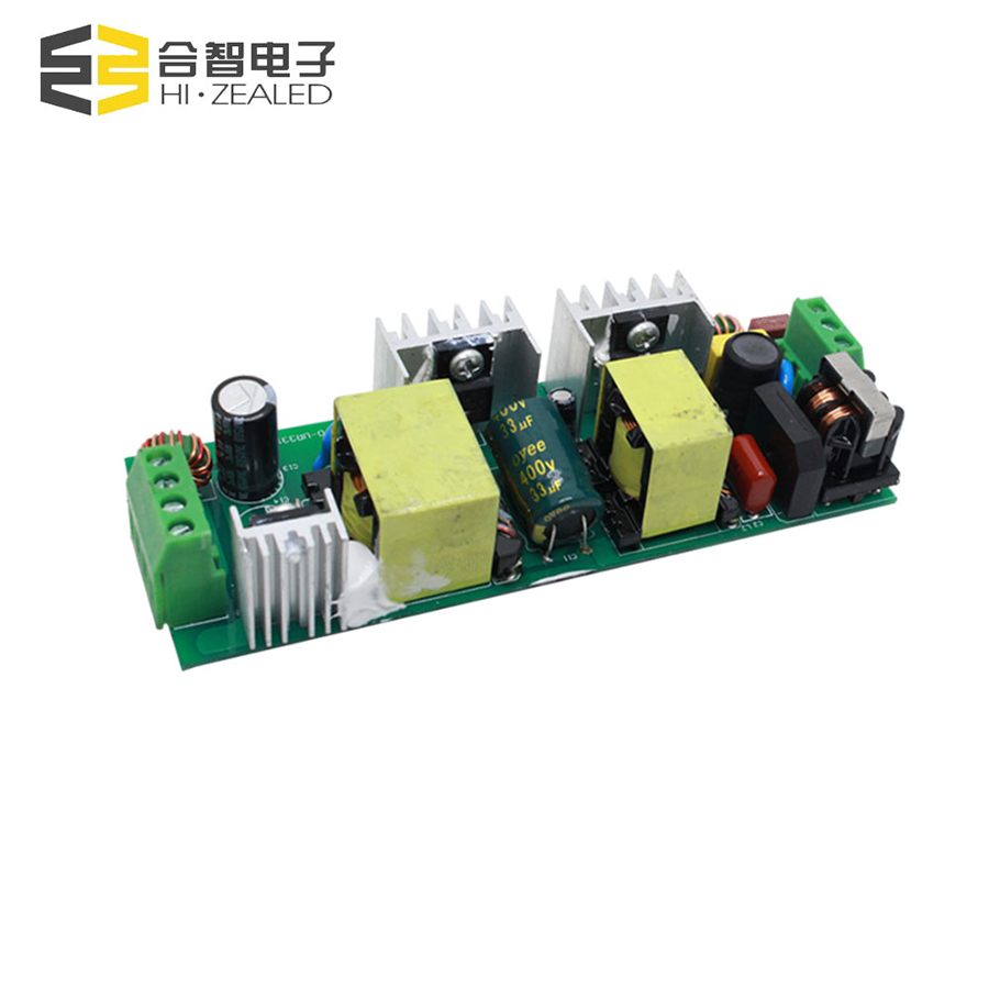 50 w Isolation 36W 48W 60W 72W led driver for street light 1500ma 2000ma led power supply