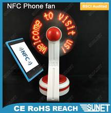 NFC technology led NFC phone fan powered by battery table fan