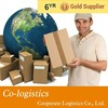 DHL/UPS/EMS/TNT express service from shenzhen to Sri Lanka --Allen(Skype: colsales 09)