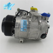 auto 7SBU17C 64529154070 ac compressor with clutch for bmw F07 /F10/ F12/ F13/ F06