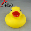 Eco-friendly PVC toy,classic rubber duck,floating plastic toy,duck No: YNYZ00021