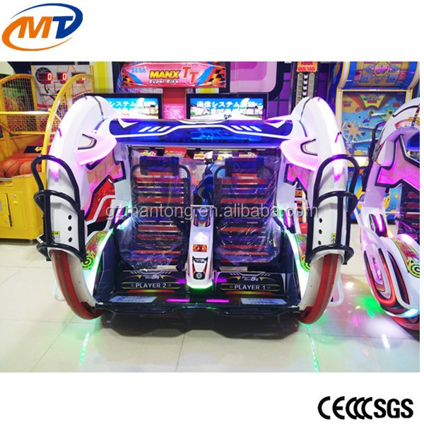 2015 new products Newly happy car entertainment amusement rides happy swing car beach car