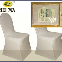 Spandex Chair Cover With Stretch