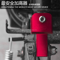 CNC Aluminium Motorcycle heighten plate for shock absorber\increased damping device